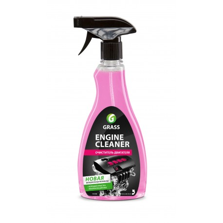 Motorreiniger (Engine Cleaner) 500ml